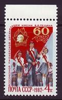 UdSSR Sowjetunion 1982. 60 Jahre Pionierorganisation ''W. Lenin''. Mi-Nr. 5173. Postfrisch MNH (**) - 1923-1991 USSR