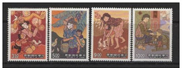 1992 Parent-Child Stamps Love Dragon Banana Dog Cat Hare Mother Cock 4 Seasons Family - Domestic Cats