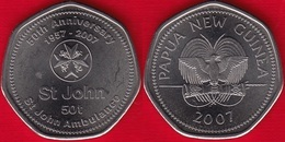 "Papua New Guinea 50 Toea 2007 Km#53 ""Saint John Ambulance"" UNC - Papua-Neuguinea"