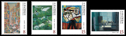 2019 Modern Taiwanese Painting Stamps Temple Egret Bird Guitar Music Art - Music