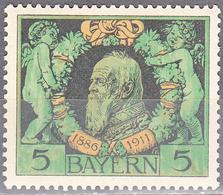 BAVARIA    SCOTT NO. 92     MINT HINGED      YEAR  1911 - Bavaria