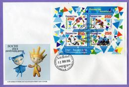 Kazakhstan 2015. FDC.   Winter Paralympic Games In Sochi. 2014. Mi. # Bl. 62 (855-858). MNH - Kazakhstan