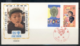 China PRC 1979 IYC International Year Of The Child FDC - 1949 - ... People's Republic