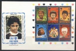 Gibraltar 1979 IYC International Year Of The Child FDC - Gibraltar