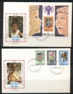 Grenada 1979 IYC International Year Of The Child + MS 2x FDC - Grenada (1974-...)