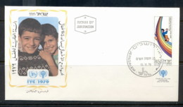 Israel 1979 IYC International Year Of The Child FDC - FDC