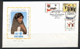Middle East 1979 IYC International Year Of The Child FDC - Iran