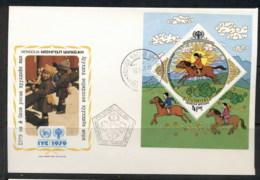 Mongolia 1979 IYC International Year Of The Child MS FDC - Mongolia