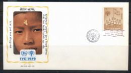 Nepal 1979 IYC International Year Of The Child FDC - Nepal