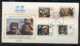 Philippines 1979 IYC International Year Of The Child FDC - Philippines