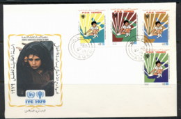 Yemen PDR 1979 IYC International Year Of The Child FDC - Yemen