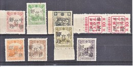 MANCHUKUO  KERR  30. 27-35  SAN  CHU  HO         ** - 1932-45 Manchuria (Manchukuo)