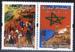 MOROCCO 4OIEME ANNIVERSAIRE DE LA MARCHE VERTE 2015 - Morocco (1956-...)