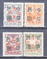 MANCHUKUO  KERR  184.  61-64  SHWANG  CHENG     ** - 1932-45 Manchuria (Manchukuo)