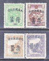 MANCHUKUO  KERR  54.  14-17  HARBIN   ** - 1932-45 Manchuria (Manchukuo)