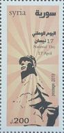 Syria 2019 NEW MNH Stamp - National Day, Soldier - Syria