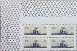 Syria 2019 NEW MNH Stamp - Fist Of May, Workers Day - Corner Blk-4 - Syria
