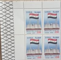 Syria 2019 NEW MNH Stamp - Martyrs Day, Flag - Corner Blk-4 - Syria