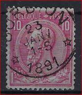 Nr. 46 Met ZELDZAME Sterstempel CORBION  ; Staat Zie Scan ! Inzet 1 Euro ! - 1884-1891 Leopold II.