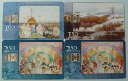 RUSSIA / USSR - Chip - Yaroslavl - Museum Of Arts - Group Of 4 - 100, 150  & 250 Units - Used - Russia
