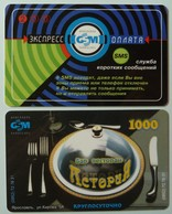 RUSSIA / USSR - Remote Memory / Prepaid - Yaroslavl - Astoria Bar & Express Oplata SMS GSM - Group Of 2 - Used - Russia