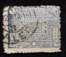 Royaume De SYRIE - 1920 - YT N° 79 ( Grand Format 32x25 ) - Syria