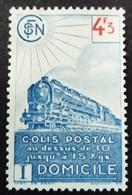 France 1943 Colis Postaux Train Domicile Sans Filigrane Without Watermark Yvert 209 (*)  MNG - Neufs