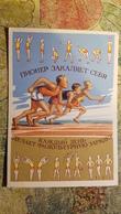 "Soviet Postcard - ""Pioneer Hardening"" By Soloviev - Sport - 1960 - Russia"