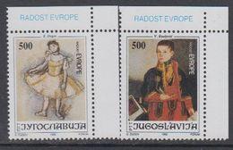 Yugoslavia 1992 Joy Of Europe 2v (corners) ** Mnh (43392C) - Europese Gedachte