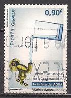 Spanien  (2013)  Mi.Nr.  4758  Gest. / Used  (4fe22) - 1931-Heute: 2. Rep. - ... Juan Carlos I