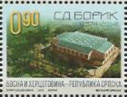 "BHRS 2014-622 Stadion""BORIK"", BOSNA AND HERZEGOVINA-R.SRBSKA, 1 X 1v, MNH - Bosnien-Herzegowina"