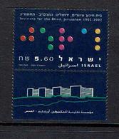 ISRAEL...2001 With Tabs - Ungebraucht (mit Tabs)