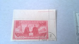 China 1950-1960 - 1949 - ... People's Republic