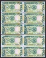 SUDAN 10 Stück á 1 Pound Banknoten 1987 UNC (1) Pick 39  (23930 - Banknotes