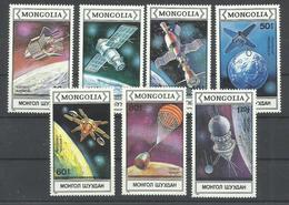 MONGOLIA YVERT  1631A/G      MNH  ** - Mongolia