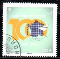 N° 5274 -  2018 - Used Stamps