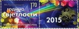 BHRS 2015 645 INTERNATIONAL YEAR OF LIGHT, BOSNA AND HERZEGOVINA-R.SRBSKA, 1 X 1v + Labels, MNH - Bosnien-Herzegowina