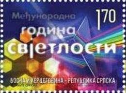 BHRS 2015 645 INTERNATIONAL YEAR OF LIGHT, BOSNA AND HERZEGOVINA-R.SRBSKA, 1 X 1v, MNH - Bosnien-Herzegowina