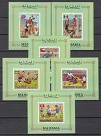 Football / Soccer / Fussball - WM 1970: Manama  6 SoBl ** - 1970 – Mexico