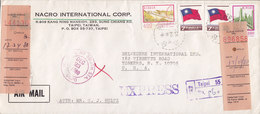 Taiwan NACRO INTERNATIONAL CORP. Registered EXPRESS , TAIPEI 1980 Cover Brief YONKERS United States - 1945-... Republik China
