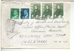 ALTEA ALICANTE CC CERTIFICADA CON ROTURA SELLOS ANDRES BELLO - 1981-90 Cartas