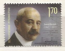 BHRS 2015 668 Famouse Persons, BOSNA AND HERZEGOVINA-R.SRBSKA, 1 X 1v, MNH - Bosnien-Herzegowina