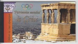 = Carnet Grèce Patrimoine Mondial Acropole Délos Delphes Mycènes Olympie C509 état Neuf Nations Unies Genève - Carnets