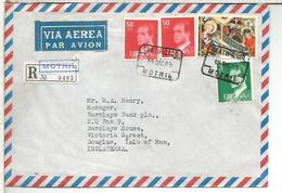 MOTRIL GRANADA C C CERTIFICADA SELLOS NAVIDAD BASICA CHRISTMAS - 1931-Hoy: 2ª República - ... Juan Carlos I