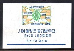 BF105b - COREA SUD 1963 , Il Foglietto Yvert N. 59  ***  MNH  (2380A) . Fame Hunger - Corea Del Sud