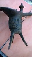 VASE RITUEL ANCIEN CHINE IMPERIAL  TRIPODE - Arte Asiatica