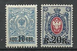 RUSSLAND RUSSIA 1917 Michel 115 - 116 * - 1917-1923 Republic & Soviet Republic