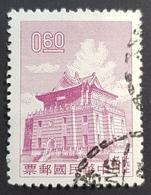 1960 Chu Kwang Tower, Quemoy, Taiwan, Republic Of China, China, *,**, Or Used - 1949 - ... People's Republic