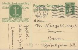 SCHWEIZ  MiNr. P  48 II, ZNr. 55 Y Mit Stempel: Lausanne 4.X.1913 - Ganzsachen