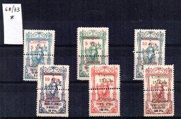 Serie Nº 68/73  Marruecos - Marruecos Español